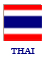thai-version